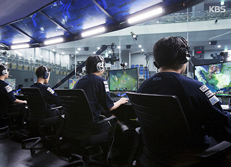 S. Korea to Open e-Sports Hall of Fame in June