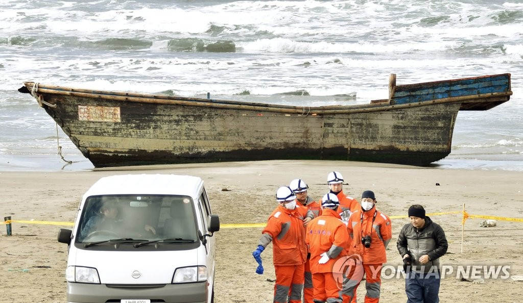 Eight bodies discovered as North Korean ghost ship washes onto Japanese beach
