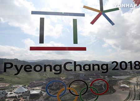平昌冬季五輪 韓国内の協賛金が目標額到達