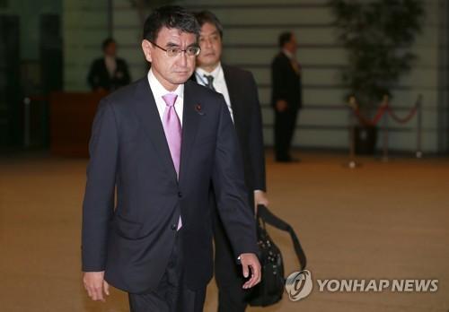 Japan Considering Sending Military Planes to Korea for Evacuation
