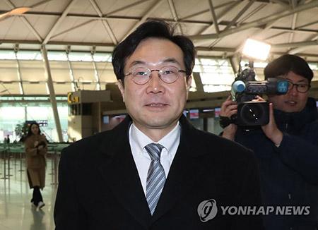 El negociador nuclear surcoreano viaja a EEUU