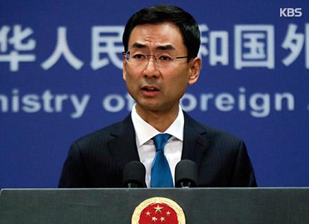中国 北韓のミサイル発射に「厳重な懸念」