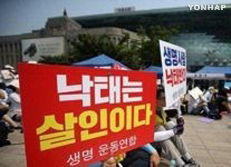 Catholic Church of Korea Expands Anti-Abortion Campaign