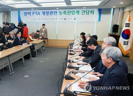 Gov't to Hold 2nd Public Hearing on Korea-US FTA Renegotiation
