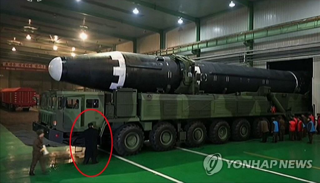 US Experts: N. Korea Achieved Advancement in ICBM Technology