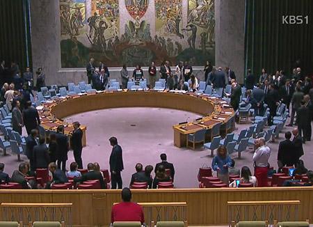 Moskau lehnt US-Forderung nach Abbruch der Nordkorea-Beziehungen ab