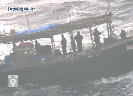 Record 28 N. Korean Fishing Boats Washed up in Japan in Nov.
