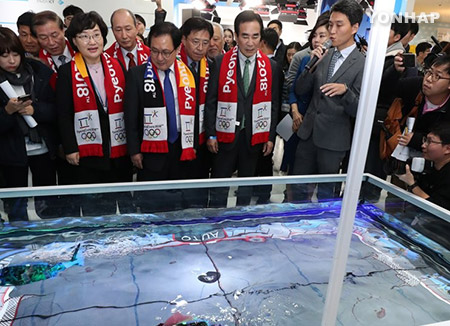 PyeongChang ICT Center Opens Offering VR and High Tech Experience