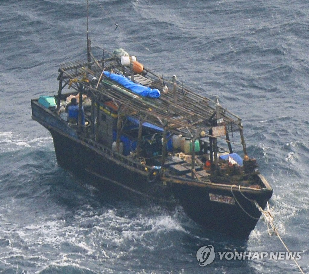 N.Korean Boat with 10 Crewmen Found Drifting off Japan