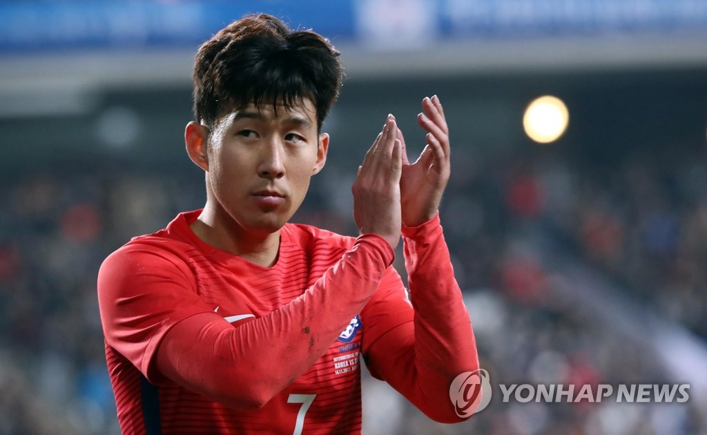 Son Heung-min Named AFC Asian Int'l Player of the Year