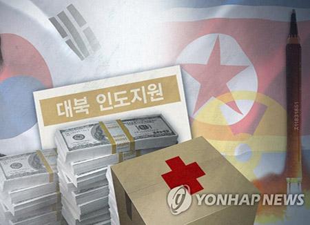 スイス、北韓への人道支援続ける