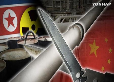 USA fordern von China Stopp von Öllieferungen an Nordkorea