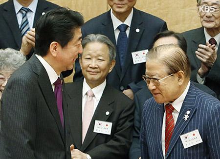 安倍首相 「韓国は最も重要な隣国」