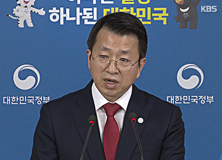 Seoul Refutes N. Korea's Criticism over Joint Air Drills with US