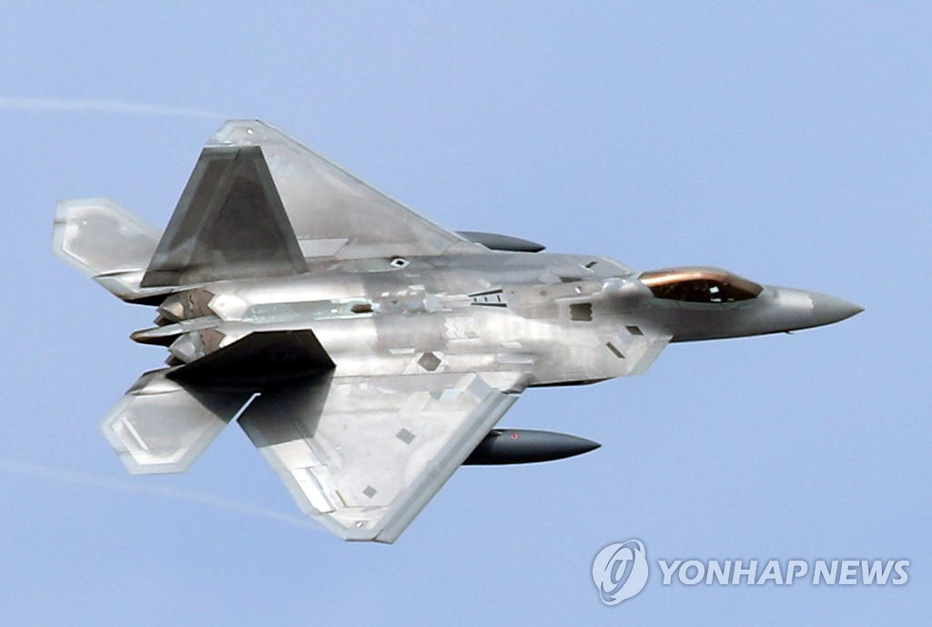 N. Korea Criticizes S. Korea-US Joint Air Drills