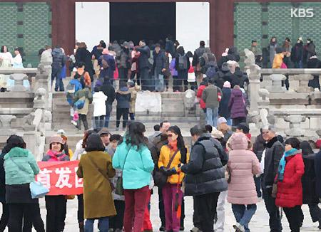 観光業界の売上げ ことしは7兆5000億ウォン減少