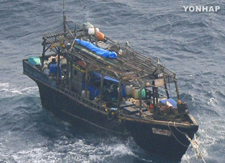 N Korean fishermen arrested in Japan for stealing