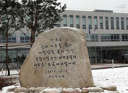 63%的脱北者居住在韩国首都地区