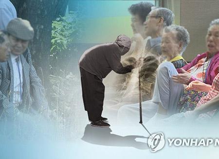 韩国女性预期寿命85.4岁 比OECD成员国平均高2.3年