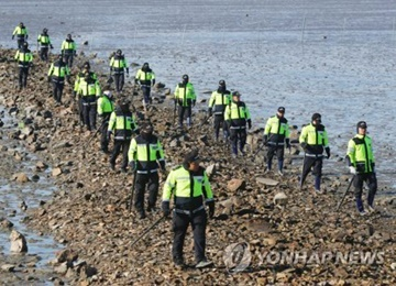 Bodies of Missing Victims from Fishing Boat Accident Found
