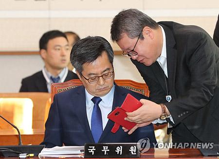 """김동연 """"일자리 안정자금 한시적 지원…내년 6월 집행 점검"""""""