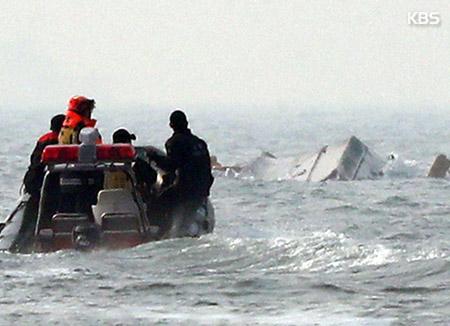 العثور على جثث الضحايا المفقودين في حادث قارب الصيد