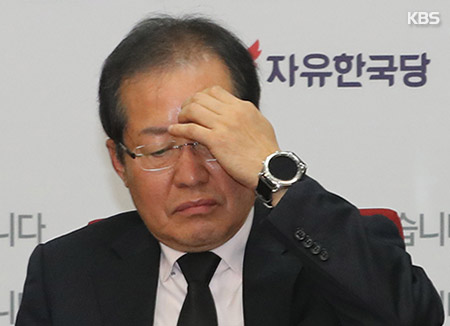 한국당, 예산 합의안 추인 실패…오후 의총 다시 개최