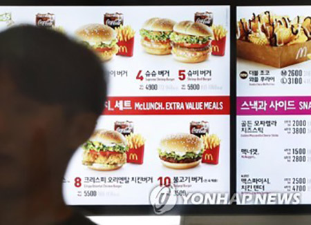 """검찰 """"대장균 우려 패티 3천만개 맥도날드에 전량 납품"""""""