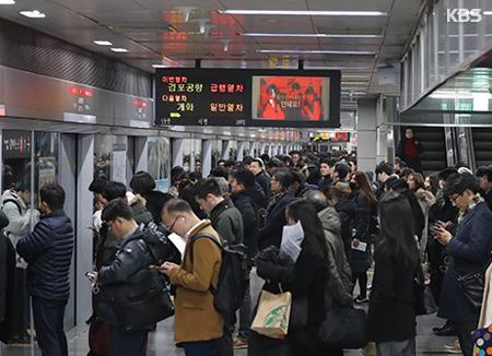 서울 9호선 내년 말부터 '6량 열차'로 달린다…총 110량 증차