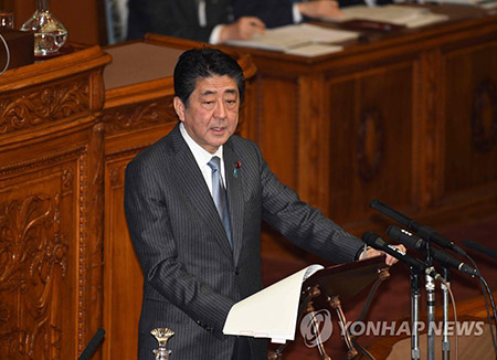 일본 중의원, 북한 ICBM 발사 항의 결의안 채택…핵 등 포기 요구
