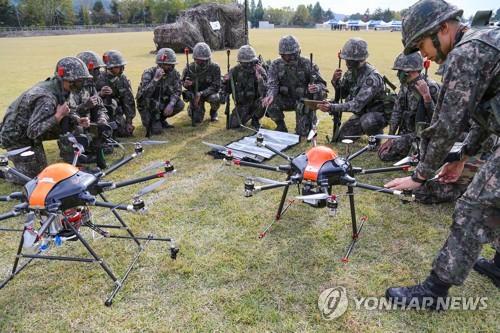 Angkatan Darat Korea Selatan Membuka 'Era Drone-bot' Tahun Depan