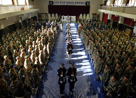 Heer veranstaltet gemeinsame Trauerfeier für Kriegsgefallene
