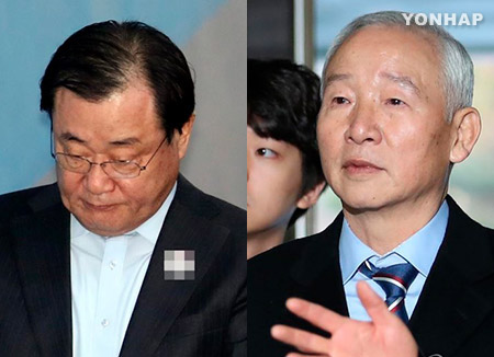 검찰 '청와대 상납' 남재준·이병기 전 국정원장 구속기소