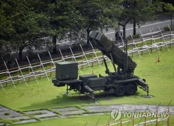 'Japan Boosting Missile Defense Against N. Korea Threat'