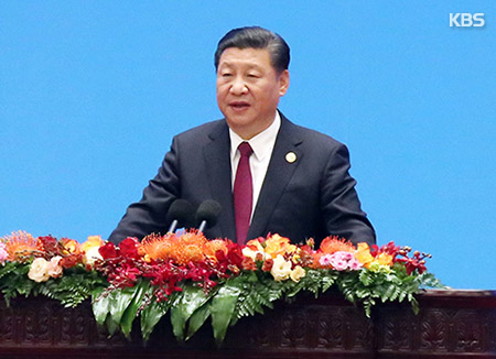 Xi Expresses Anticipation for Moon's Upcoming Visit to China