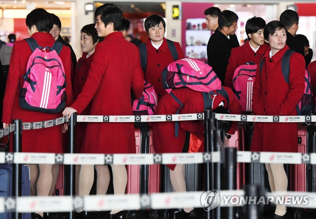 N. Korean Footballers Arrive in Japan to Compete at East Asian Tourney