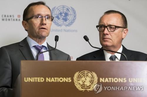 Senior UN Official Heads to N. Korea