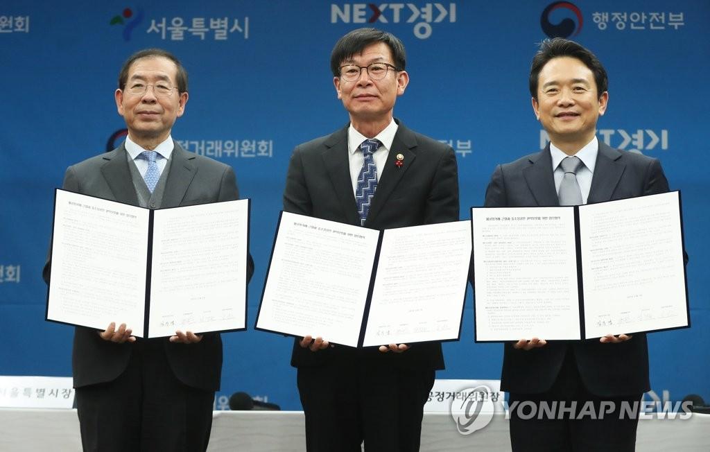"""김상조 """"우리사회 '을'이 불공정호소 하지 않게 노력"""""""