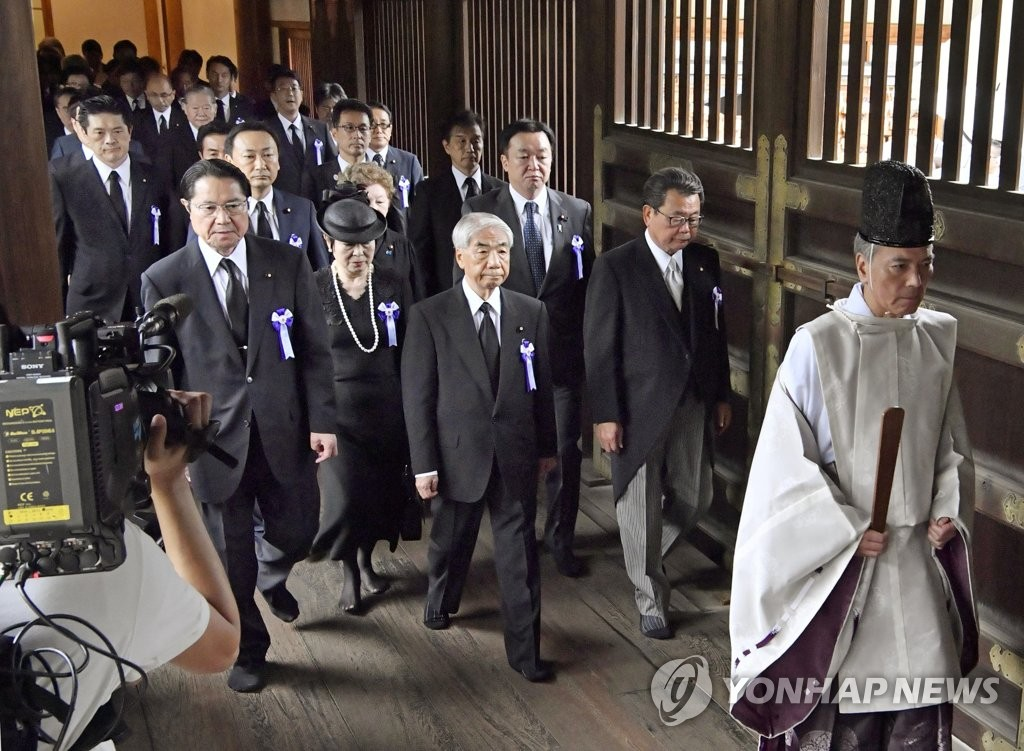 Japanese Lawmakers to Visit Yasukuni Shrine