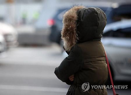 Kältester Tag in diesem Winter