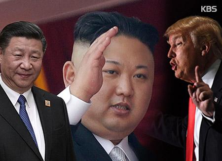 타임 '올해의 인물' 놓고 김정은·트럼프·시진핑 등 경쟁