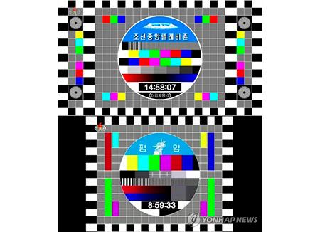 북한 TV 모든 영상 16:9 비율 HD급으로 수신돼