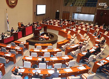 L'Assemblée nationale vote aujourd'hui le budget 2018