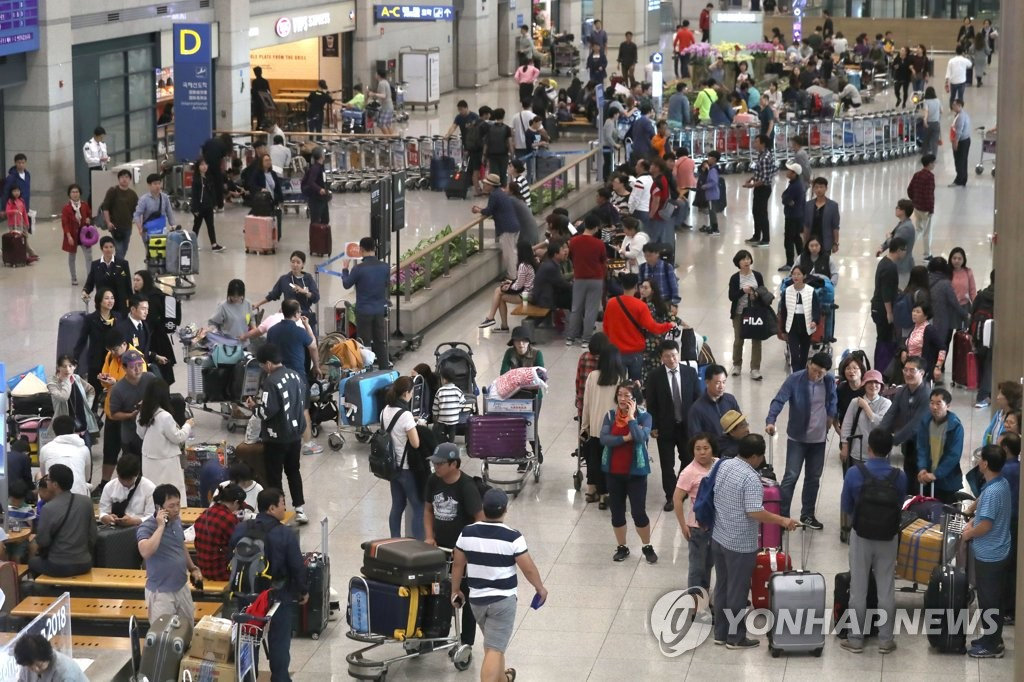 هبوط الفائض الكوري في الحساب الجاري خلال أكتوبر