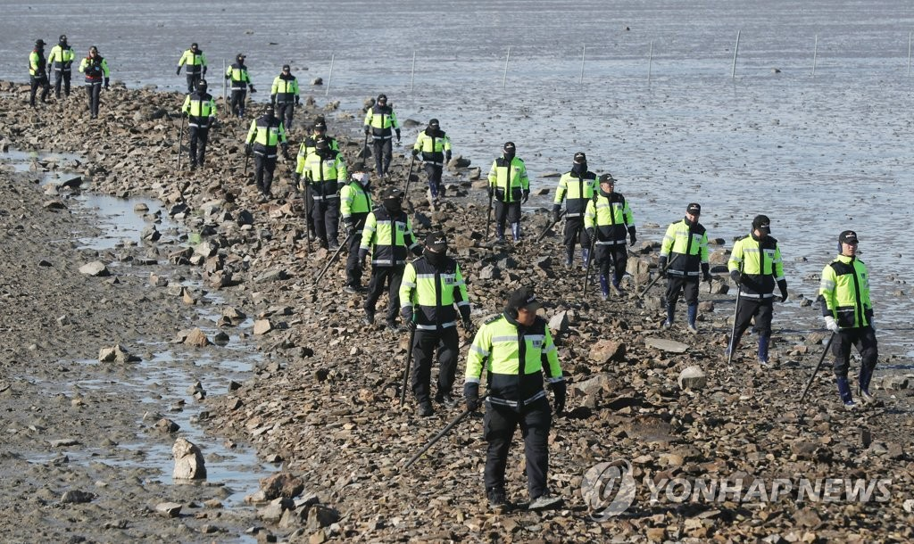 Unidentified Body Found on Yeongheung Island
