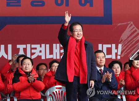 """홍준표 """"연말에 신보수주의 선언…정책혁신 마무리"""""""