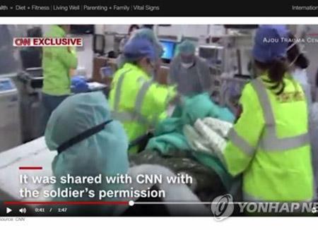 CNN Menyiarkan Video Operasi Prajurit yang Membelot dari Korea Utara