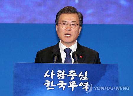 الرئيس الكوري يتعهد بدعم صادرات الشركات الصغيرة والمتوسطة
