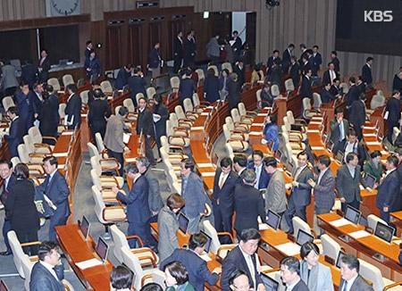 韩国国会5日召开全体会议 表决明年度预算案