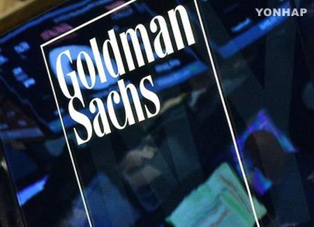 Goldman Sachs прогнозирует ВВП на душу населения РК 30 тыс. долларов